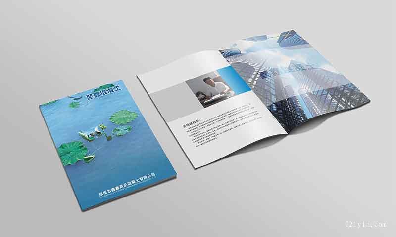 钢构工程画册印刷 第9张