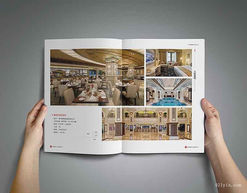 企业工程画册印刷 第3张