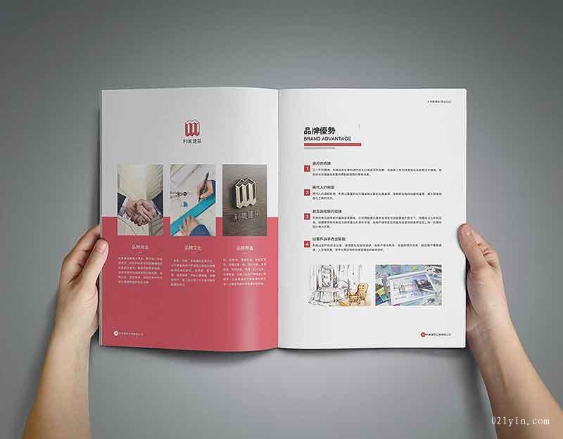 企业工程画册印刷 第6张
