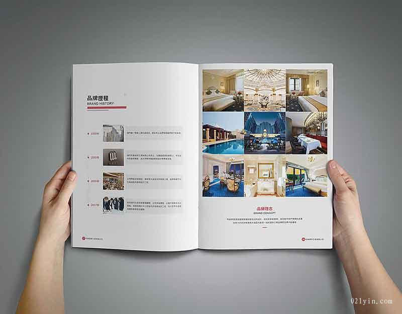 企业工程画册印刷 第5张