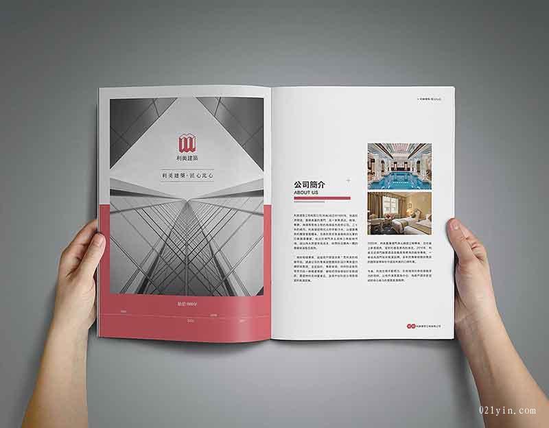 企业工程画册印刷 第8张