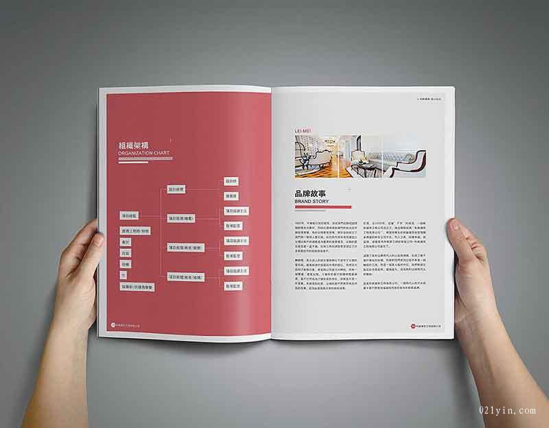 企业工程画册印刷 第7张