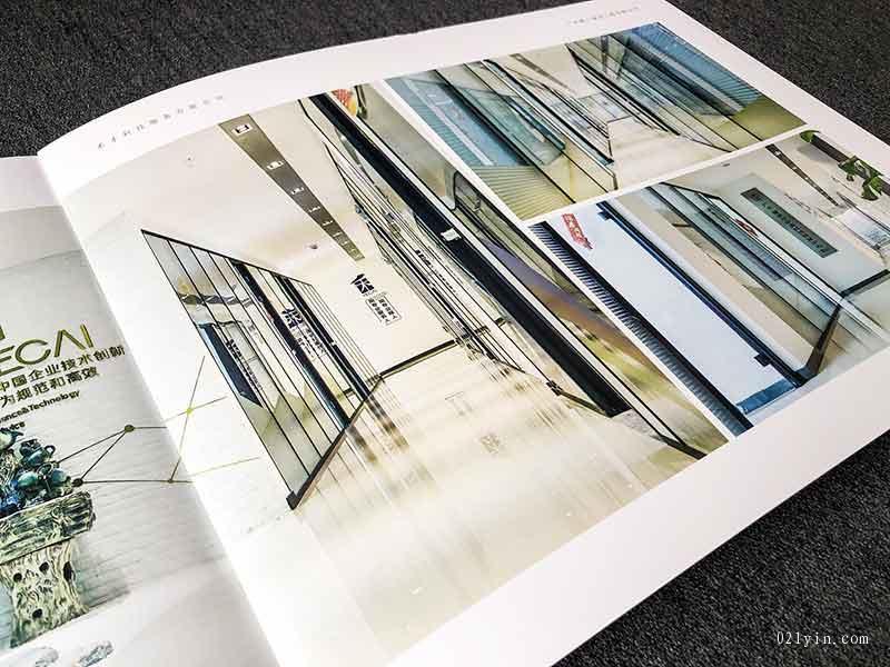 装饰工程画册印刷
