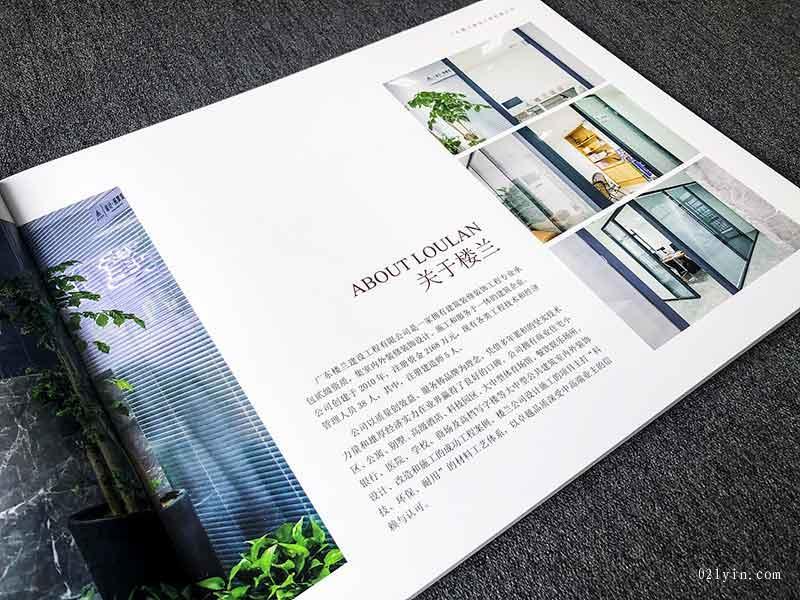 装饰工程画册印刷 第7张
