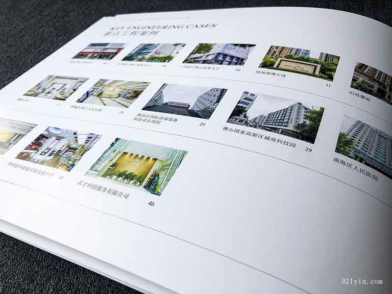 装饰工程画册印刷 第4张