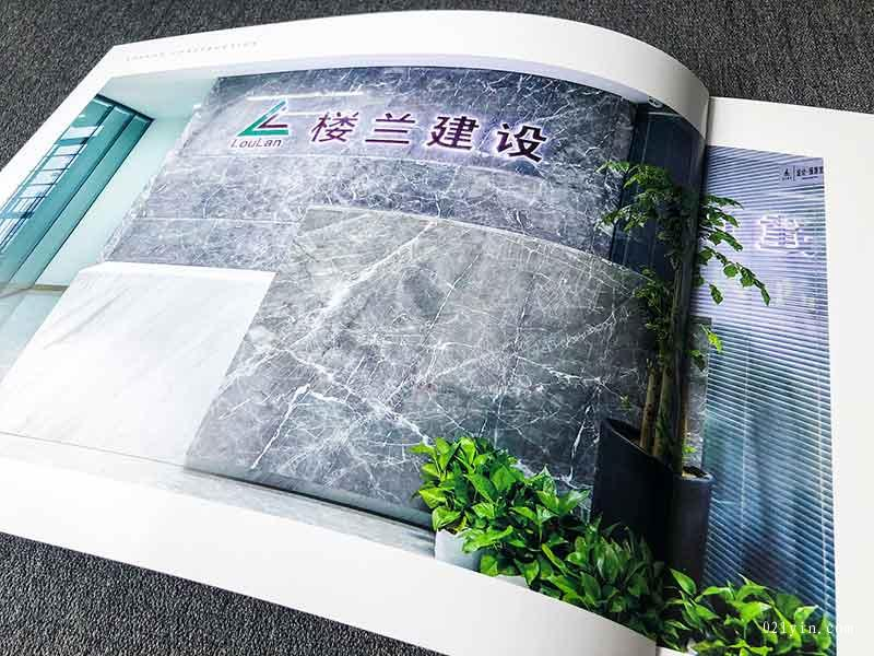 装饰工程画册印刷 第6张