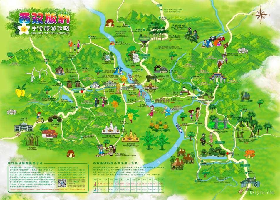 旅游景点地图印刷