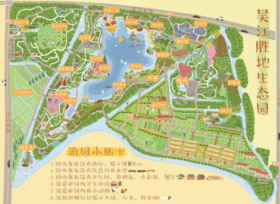 公园地图印刷
