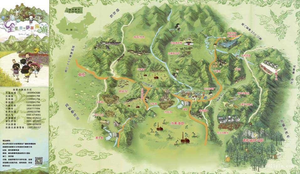 旅游地图印刷