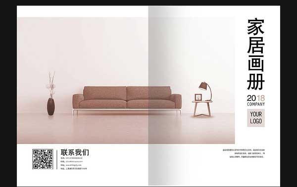 上海家具样本印刷寻找企业和市场的平衡点 第1张