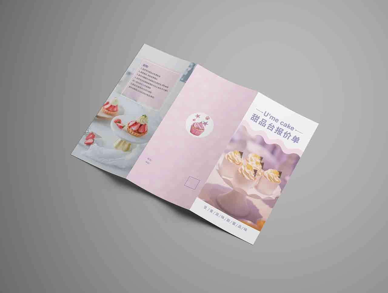 上海企业画册印刷厂的优势是什么?