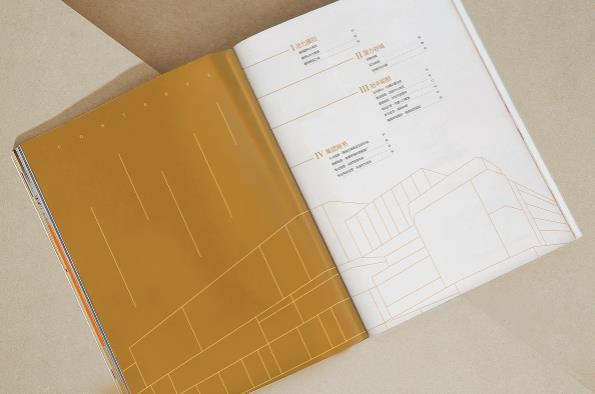 上海企业画册印刷价格工艺的影响    第1张