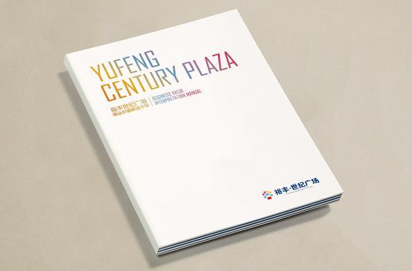 上海企业画册印刷报价不同的原因是什么?    第1张