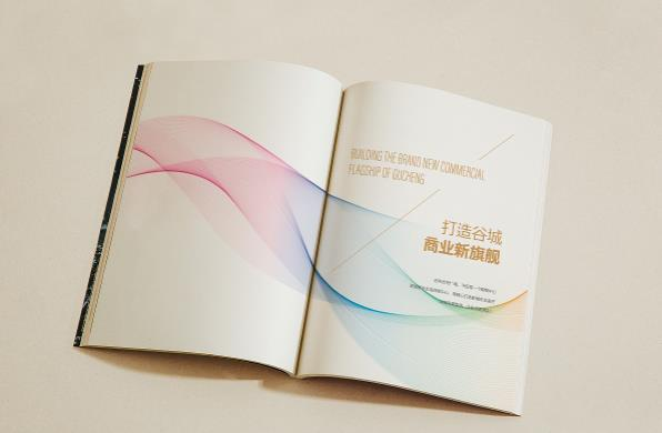 上海企业画册印刷报价不同的原因是什么?    第2张