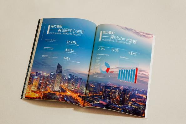 上海样品画册印刷厂哪家好?