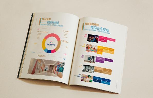 上海公司画册印刷如何有效减少色差
