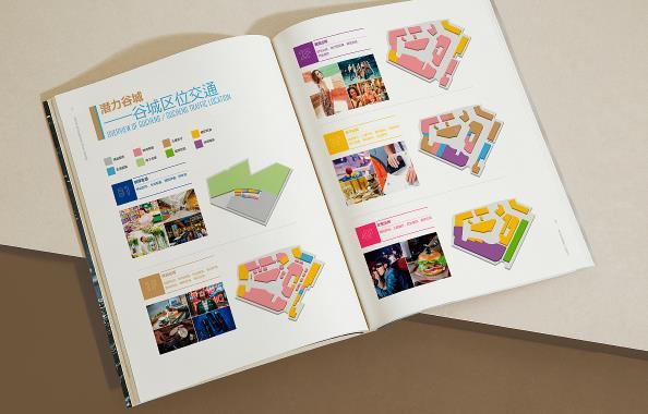 上海公司画册印刷对企业发展的宣传很重要    第1张