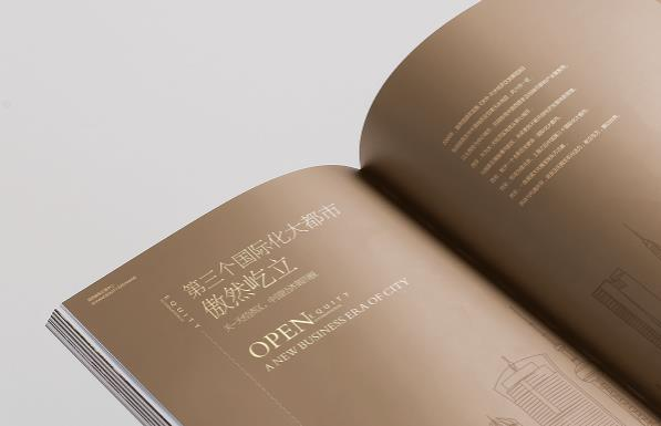 上海公司画册印刷配合企业的品牌营销