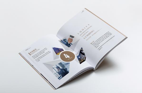 上海公司画册设计是如何计算价格的    第2张