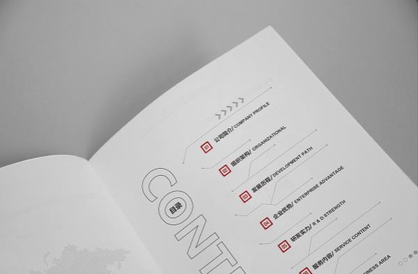 上海公司画册印刷解析喷墨印刷的优点    第1张
