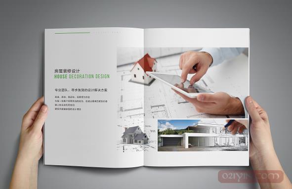 公司画册印刷及其产品的文化内涵浅析    第2张