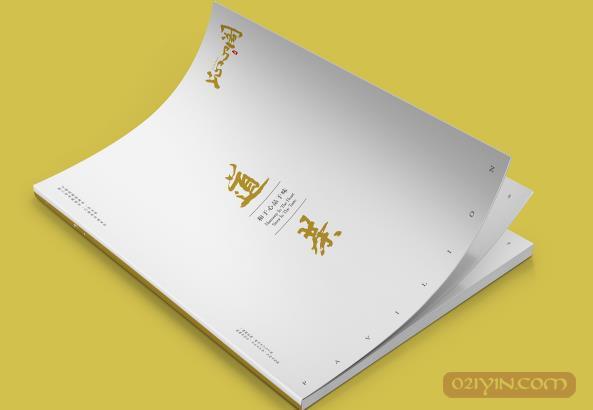 公司画册设计需要注意些什么?