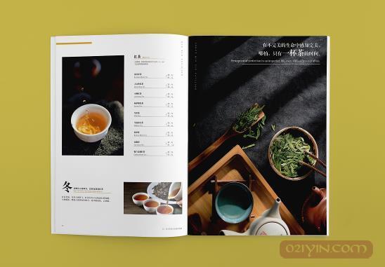 公司画册印刷之品牌的建设