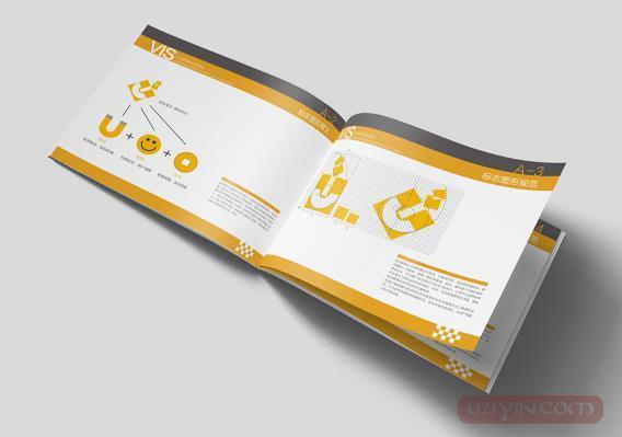 企业样本印刷帮助企业树立品牌形象
