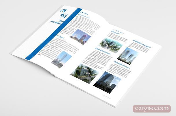 上海公司如何选择适合自己的画册印刷厂