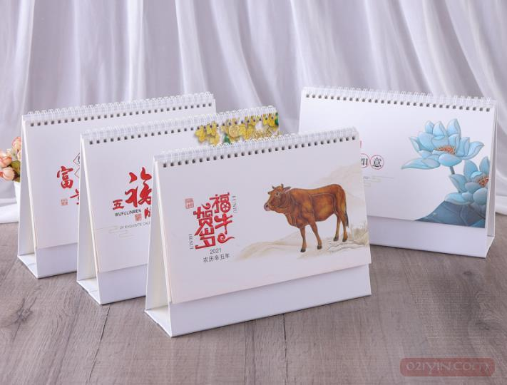 牛年台历印刷