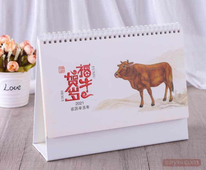 牛年台历印刷 第3张