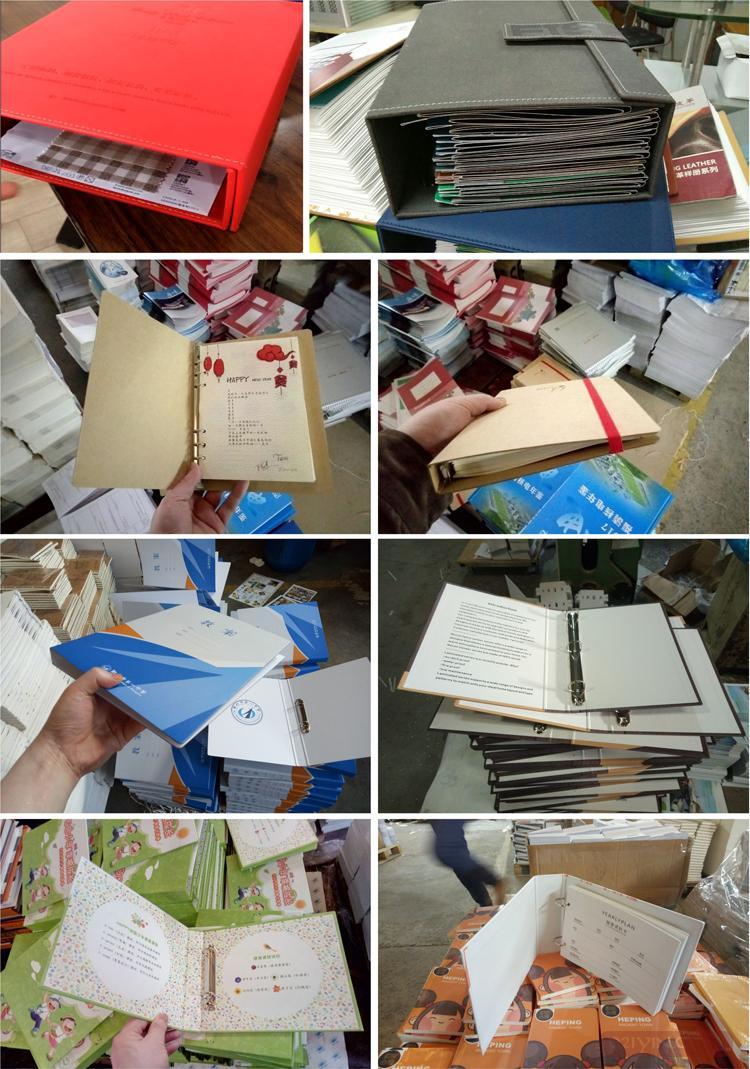 产品文件夹