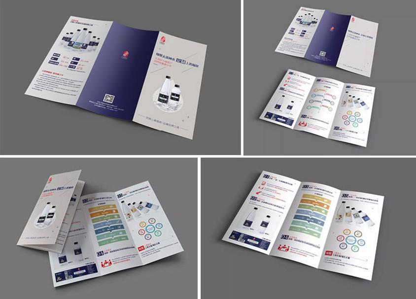 常见三折页印刷是企业宣传最优选择
