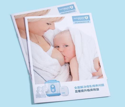上海医疗样本印刷品如何报价?    第1张