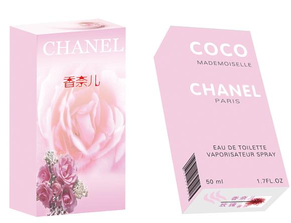 商品包装盒印刷颜色如何调整更受欢迎