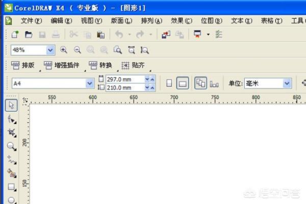如何使用CorelDRAW输出转PDF?