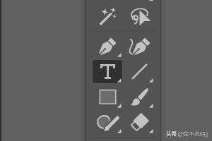 AI怎么文字转曲/怎样将文字变图形【新手教程】?