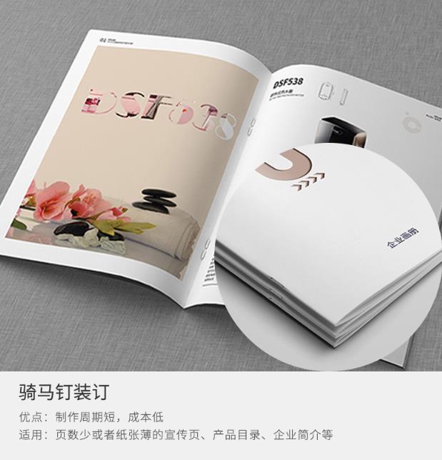 数码打印|l图文快印|打印复印    第5张
