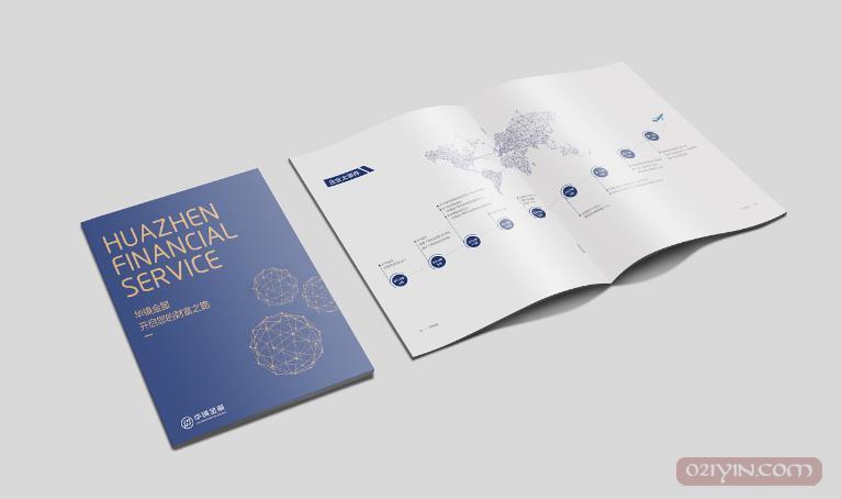 画册设计的配图技巧