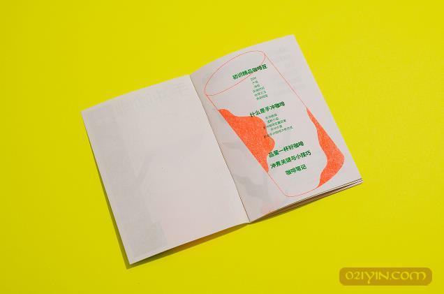 上海印刷纸盒厂之彩印工艺流程