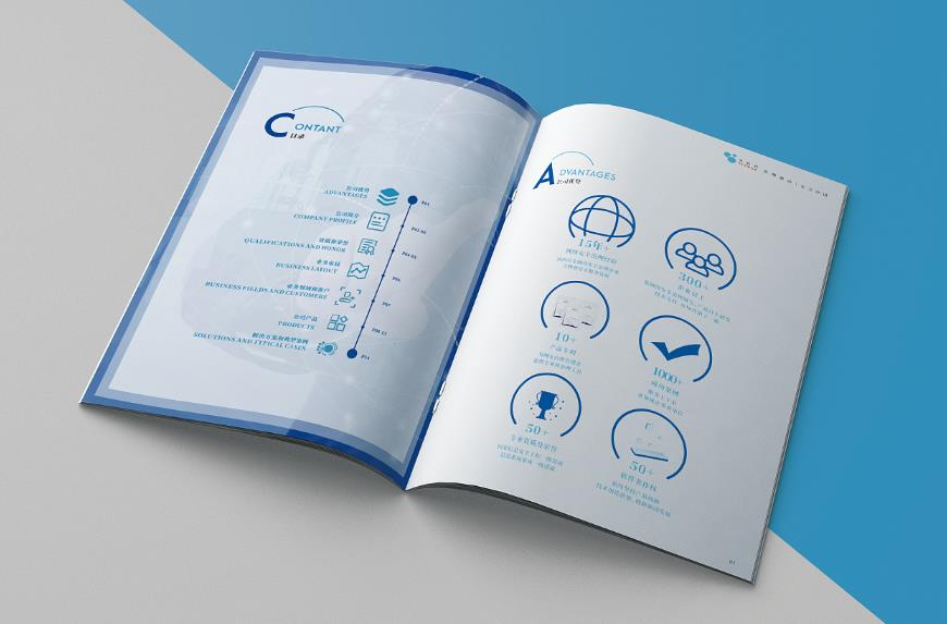 小吃宣传册印刷设计步骤