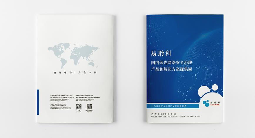 如何企业宣传册印刷设计独特