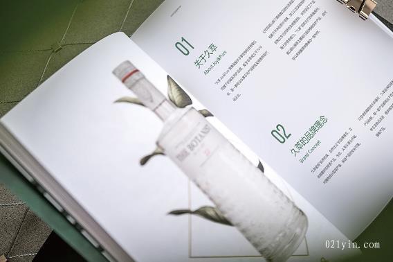上海印刷厂企业宣传册设计如何传递相关信息