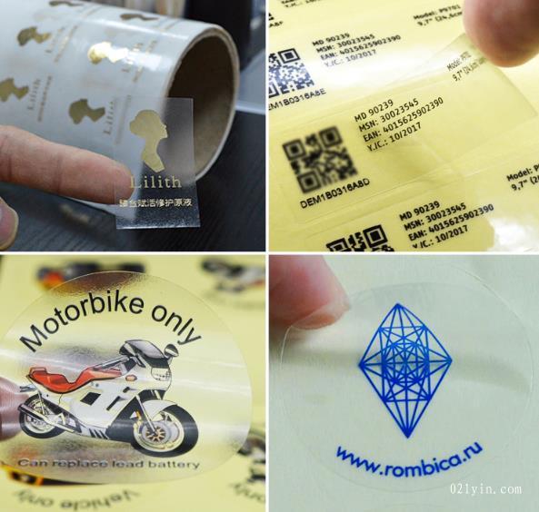 不干胶贴纸定制二维码标签定做透明防水广告标贴印刷打印彩色Logo