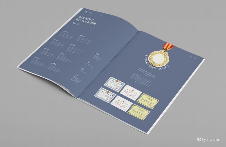 画册设计-企业刊物方向如何设计?
