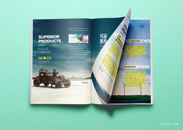 顶级画册设计公司能给你带来什么?